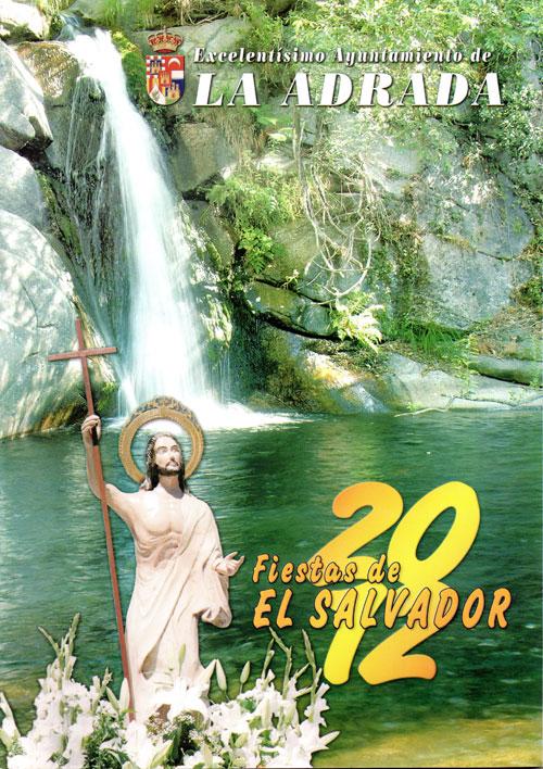 La Adrada se prepara para celebrar las fiestas de El Salvador 2012