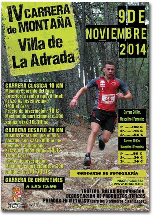 """IV Carrera de Montaña """"Villa de La Adrada"""""""